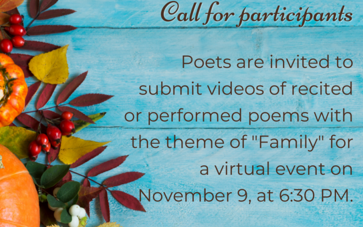 Call for Poets